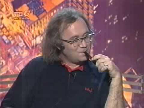 Илья Кормильцев с трубкой